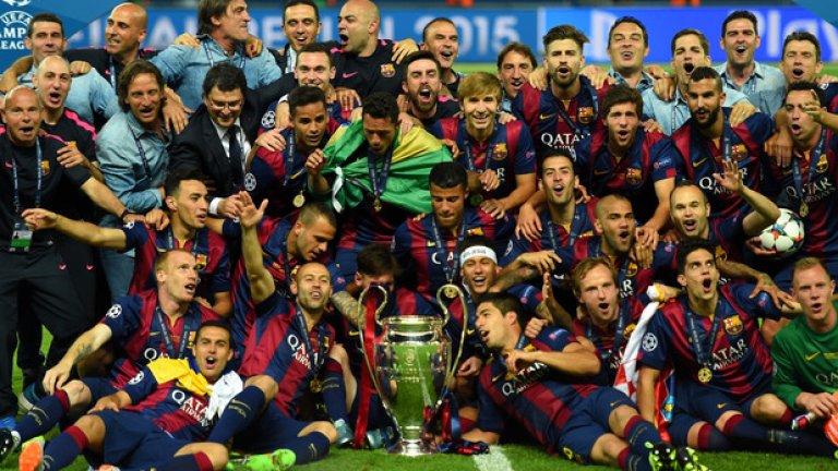 Урна 1 (тази на шампионите): Барселона, Челси, Байерн (Мюнхен), Ювентус, Бенфика, ПСЖ, Зенит, ПСВ.