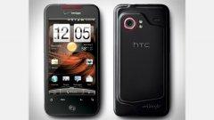 Наистина е невероятен този HTC Droid Incredible...