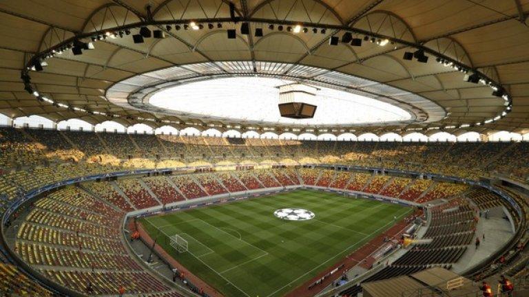 """""""Арена Национала"""" в Букурещ ще 3 двубоя от груповата фаза и един от 1/16 – финалите."""
