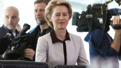 Преди гласуването тя говори за приоритетите на новата Европейска комисия, чиито мандат ще започне на 1 декември