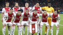 Официално: Нидерландия остана без шампион!