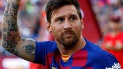 Лионел Меси ще се завърне след паузата за националните отбори