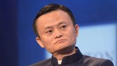 Съоснователят на Alibaba Джак Ма не е имал публични появи от два месеца. Това се случва на фона на редица проблеми, които компаниите му имат с китайските власти.