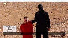 Кадрите с убийството на 26-годишния американец бяха разпространени в ислямистки сайтове, както и в Twitter