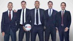 Греъм Сунес, Джейми Карагър, Тиери Анри, Джейми Реднап и Гари Невил - експертният дрийм тим на Sky Sports