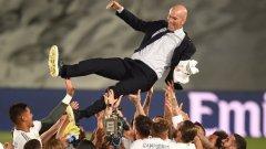 """Зидан вече има 11 трофея като треньор на Реал и печели по една купа на всеки 19 мача с """"белите"""""""