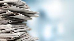 United Group разширяват медийното си портфолио у нас с още 6 вестника