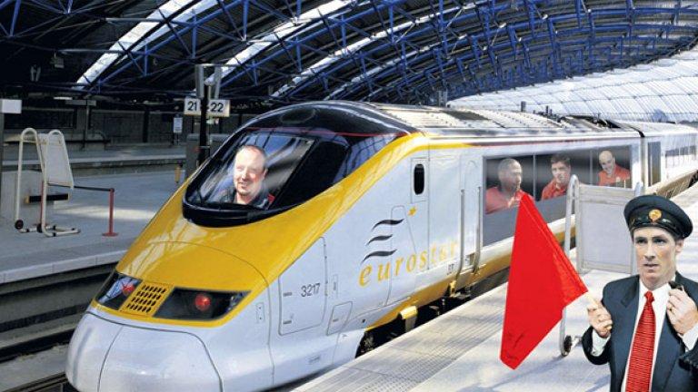"""Колегите от """"The Sun"""" направиха интересен колаж за железопътната одисея на Ливърпул"""