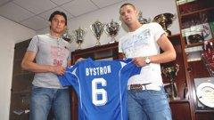 Давид Бистрон бе посрещнат с много надежди на Герена, а сега кариерата му в Чехия върви по възходяща линия