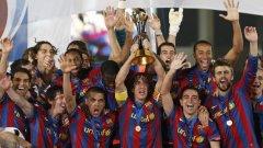 Барселона за втори път спечели Световната клубна купа!