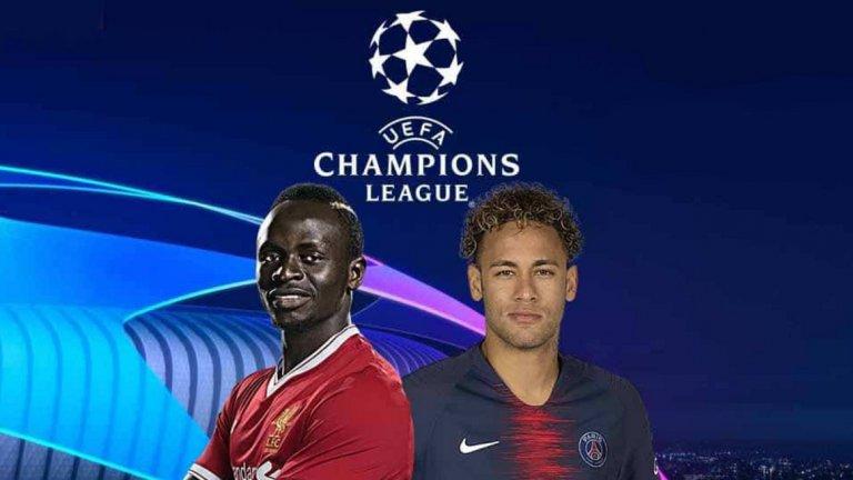 Шампионската лига започва с големи мачове още в първата седмица. Ето най-интересното, което предстои днес и утре