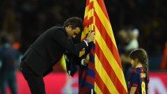 Златен требъл в първия си сезон начело. Страхотно начало на треньорската кариера на Луис Енрике в Барселона. Колко обаче ще продължи тя?