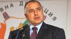 Премиерът Бойко Борисов обяви спешен ремонт на правителството