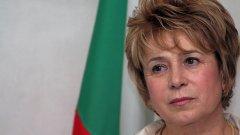 И Емилия Масларова е сред номинираните трийсетина за кандидат-президенти на БСП