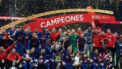 Барселона - носители на Купата на Испания за безпрецедентен 30-и път