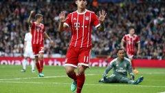 Хамес не отпразнува гола си срещу Реал Мадрид