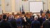 Комисията уважи желанието на Бойко Борисов и не го вписа като депутат