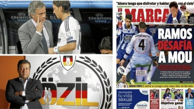 """""""Ти си един ревльо"""": Йозил разказва за скандала с Моуриньо, за мечтата да играе в Барса и за жеста на Серхио Рамос"""