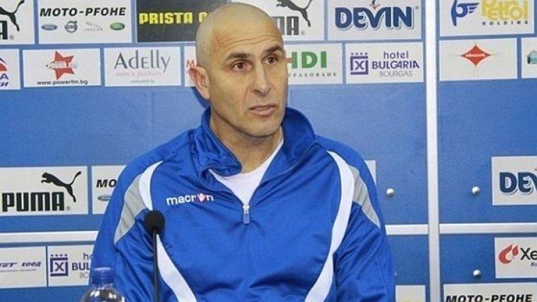 Играчите на Димитър Димитров имат да получават пет премии от есента