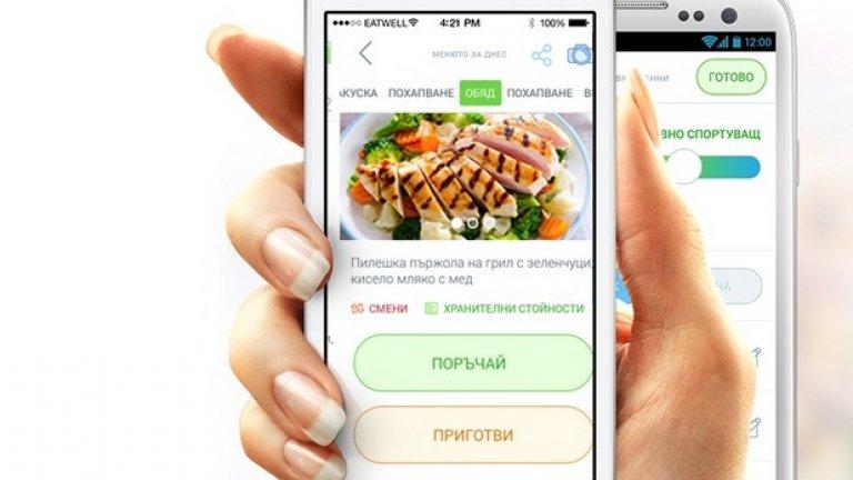 В бъдеще създателите на приложението планират храната, която то препоръчва направо да бъде доставяна