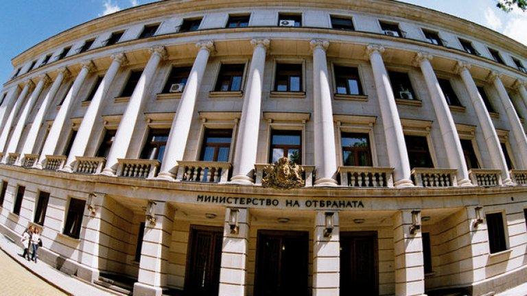 """Резиденция """"Лозенец"""" е подчинена на Министерството на отбраната"""