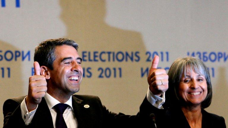 Победата на Росен Плевнелиев на президентските избори
