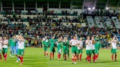 Гръмко 3:2 срещу Швеция и продължаваме да мечтаем