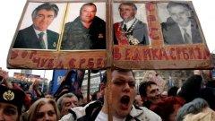 Защо Белград не вярва на присъдата за геноцида в Босна?
