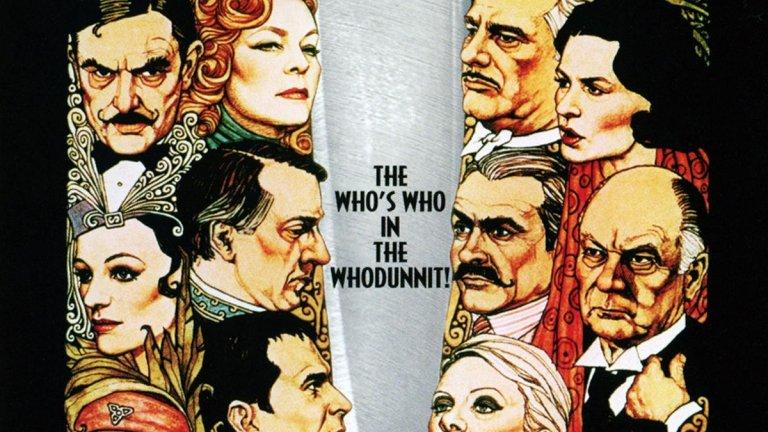 """""""Убийство в Ориент експрес""""  Eдна от наистина златните класики в нейното творчество е един от последните случаи на известия детектив Еркюл Поаро, който разкрива престъпление, докато пътува в известия Ориент експрес с група от 15 непознати. Кралицата на криминалния жанр обърква и сменя правилата на кримката, по начини, които не са правени до момента, и """"Убийство в Ориент експрес"""" е един от най-добрите ѝ примери. Първо, в него за първи път детективът не предава виновника на полицията и второ, убиецът не е един. Синди Лъмет филмира този великолепен роман през 1974 година, а в главните роли кани младия Шон Конъри, Албърт Фини, който играе белгийския детектив, Лорън Бакал, Жаклин Бисе и Ингрид Бергман. Резултатът е """"Оскар"""" за Бергман, 6 номинации общо и златно кинозаглавие, което е задължително за почитателите на жанра."""