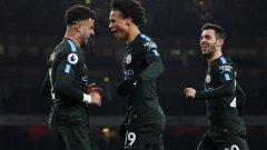 Играчите на Сити откровено се смеят на несъстоятелния си противник след отбелязването на третия гол