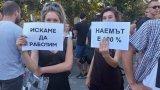 Протестиращите не желаят и ваксинацията да се поставя като условие за работа