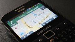 Вероятно потребителската информация за трафика ще се появи в приложения като Google Maps и Google Navigation