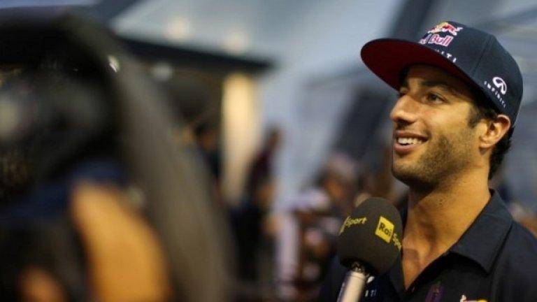 Дениъл Рикардо кара за 4 милиона долара на сезон и в края на годината може да напусне Red Bull
