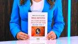 """Оказва се, че книгата на изд. """"Византия"""" нарушава авторското право и от Министерството на културата могат да изземат и унищожат всички копия от """"превода"""""""