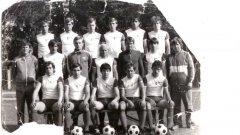 Отборът на Строител (Припят) през 1983 г.
