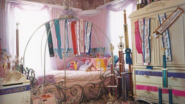 ...и бонбонената стая на Джаз от Кентъки, САЩ