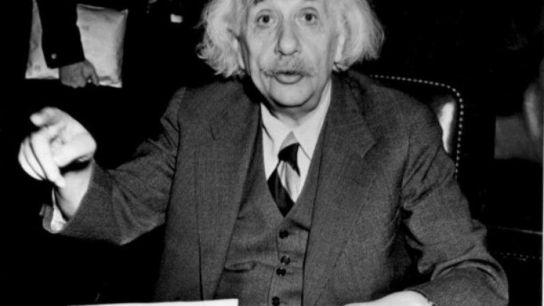 Айнщайн се е оказал прав