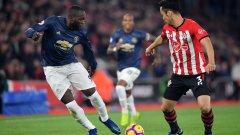 Лукаку прекрати головата си суша, но това не стигна за победа на Юнайтед