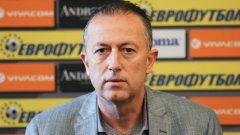 Атанас Фурнаджиев каза, че няма намерение да се кандидатира за шеф на БФС