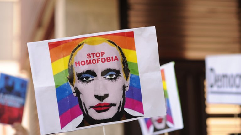 Бунтовническият парламент в Луганск не може да избере формата си на управление, но по въпроса с гейовете е единодушен
