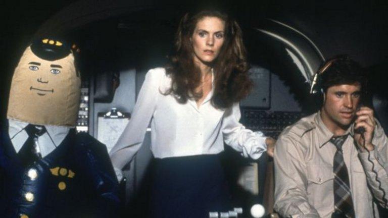 """12. Има ли пилот в самолета (1980) - Че качеството на съвременните пародии не е така добро като това на класиките в жанра е ясно. Но дори златен пример като """"Airplane!"""" би създал много проблеми днес. Сред причините за това са фактът, че пилотът твърде много харесва млади момченца, а представителите на африкански племена по подразбиране са добри в баскетбола. Имате и насилие срещу жени, фелацио на надуваема кукла и т.н."""