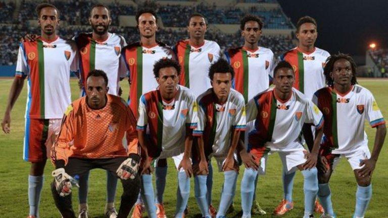 Еритрея - рекордно класиране №132 Отборът никога не се е класирал за голям форум. Последният мач на Еритрея е преди година и половина - квалификация срещу Ботсвана. За пореден път национали на страната използваха мача, за да емигрират. Този път от мизерията се спасиха 10 човека.