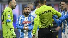 """Лоренцо Инсинье получи директен червен картон, след като каза на съдията """"да си го на*ука"""", но според Дженаро Гатузо трябва да имаш правото да псуваш реферите"""