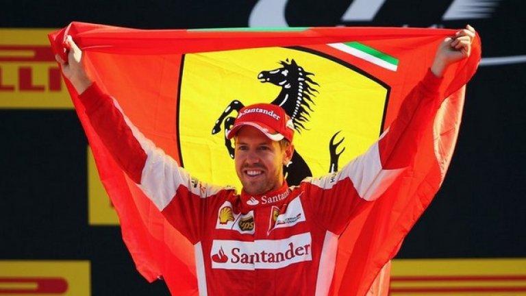Себастиан Фетел се опитва да върне славата и успехите на Ferrari срещу 50 милиона долара на година