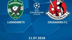 Лудогорец започва поредна атака на Шамионската лига, Левски стартира в Лига Европа