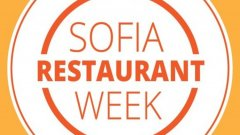 Започва регистрацията за Sofia Restaurant Week