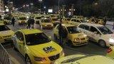Очаква се протестът им да доведе до нарушения в графика на градския транспорт