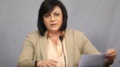По отношение на подкрепата за вота на недоверие, лидерът на БСП Корнелия Нинова уточни, че са отворени за диалог с всички парламентарно представени партии и очаква най-голяма подкрепа от българските граждани, засегнати от проблема.