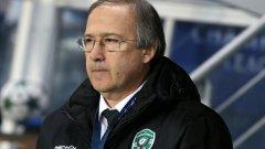 Георги Дерменджиев е новият селекционер на националния отбор на България
