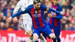 Шефът на Ла Лига заяви, че Меси винаги е бил най-важният играч в първенството.
